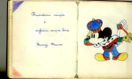 ricordi 1959-19601856
