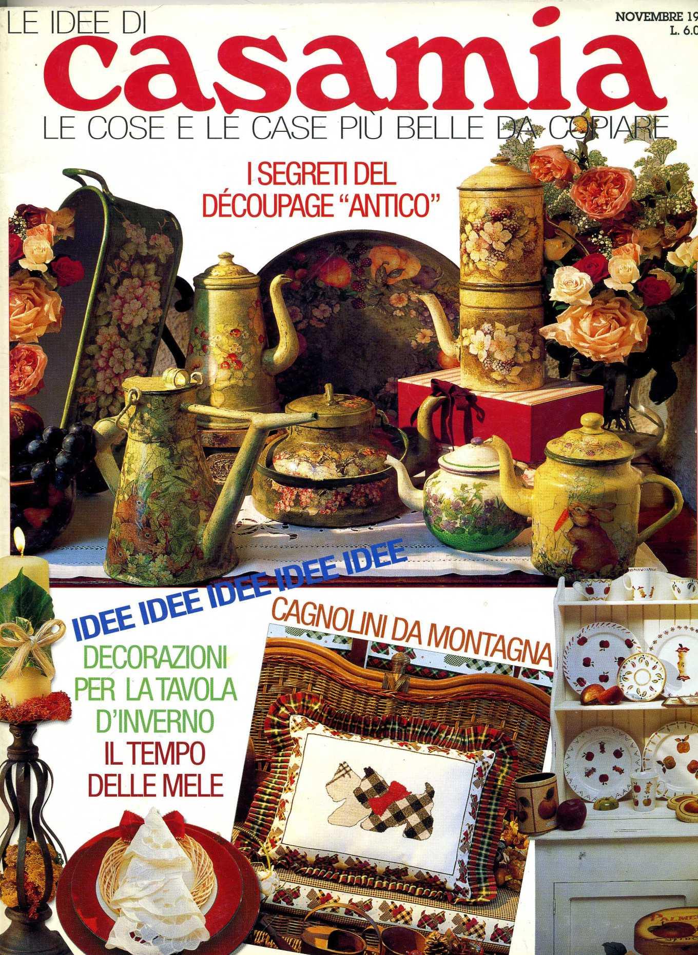 casamia1954