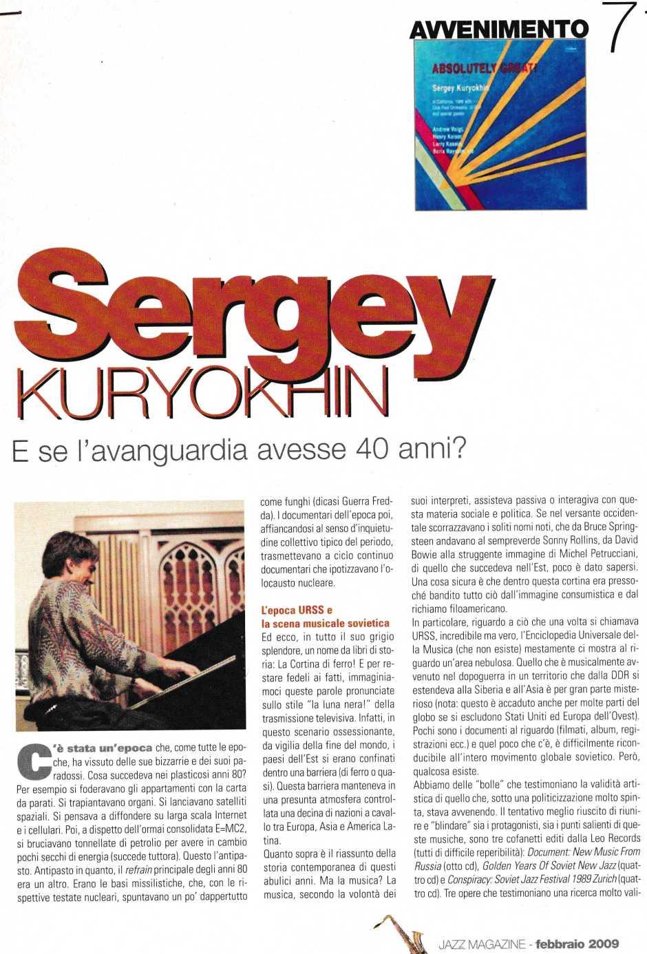 kuryokin4055
