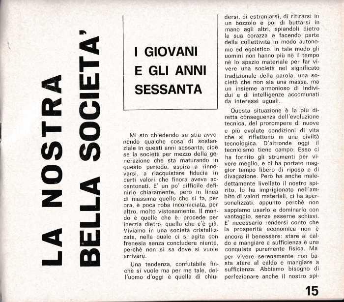 goovent2900